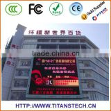 led billboard sign full color p16mm outdoor/waterproof led rgb display board for advertising china xxx video panel