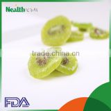 2016 new products organic dried kiwi fruit with low price