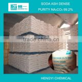 Normal manufacturer of high quality soda ash sodium carbonate dense 99.2%min Yuandu brand