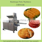 Patty burger food making machine