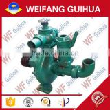Inquiry about water pump for walking tractor