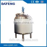 High quality juice stainless Steel Mixing Tank with mixer