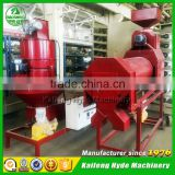 High efficent cacao bean coating machine