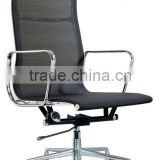 High back office chairs without wheels