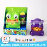 Summer top sell interesting cartoon animal frog bubble water soap