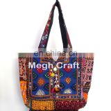 Patch Work Kutch Handbags- Bohemian Patchwork bag - Kutch Tassels Jhola Bags- Hippy indian Pom Pom Handbags- cotton banjara bag