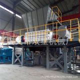 large scrap metal shredder Metal Shredder Manufacturers Used Metal Shredder For Sale
