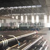 Best Price Ductile Iron Pipe / Ductile Iron Tube