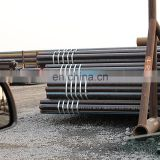 best price china mild steel hollow pipe