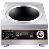 5000W Stainless Steel Concave Commercial Induction Cooker Image