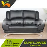 2016 New Design Black PU Sofa Furniture For Home & Hotel                                                                         Quality Choice