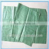 2014 Russia PP woven grey/green bag, grain bag, building garbage bag, construction material bag