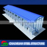 China low cost prefabricated house steel material building