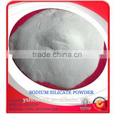 Factory Price Sodium Silicate Powder(water Glass)