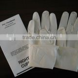 high quality latex surgical gloves manufacture in china