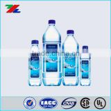 Custom self adhesive drinking bottle label printing, cheap price mineral water plastic bottle packaging label