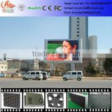 RGX P16 full color led display, p16 led display panel, size256*256, p16 1r1p1g led dip screen