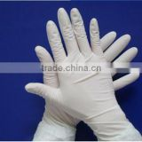 High quality surgical examination nitrile gloves