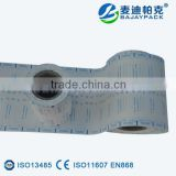 Medical Blister Packaging Paper