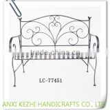 LC-77451 Modern public garden wrought metal iron bench                                                                         Quality Choice