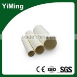 YiMing recycled 25mm diameter pvc pipe