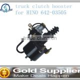 Brand New truck clutch booster for HINO 642-03505 with high quality and most competitive price.