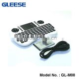 LED lighting 2.4G wireless rii i8 air fly mouse mini backlit keyboard from Dongguan