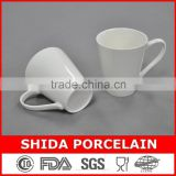 10OZ V shape new bone china mug factory direct supply in cheap price