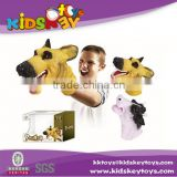 New hand puppet soft plastic farm animal toy dog toy hand puppet