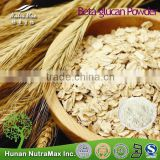 Hot Sale Beta-Glucan Extract ,Beta-Glucan Extract Powder, Beta-Glucan Oat Extract 10%~70%