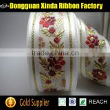Polyester Ribbon Custom Jacquard Embroidered Ribbon                                                                         Quality Choice