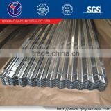 Qinyuan Corrugated Galvanized Steel Sheet With Price,Gauge Thickness Galvanized Corrugated Steel Sheet specification                                                                                                         Supplier's Choice