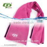Good Quality Microfibre Golf Towel In Bulk