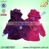 new arrival coral fleece fabric winter wholesale baby jacket hooded