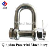 U.S. TYPE g2150 DROP FORGED BOLT TYPE CHAIN DEE SHACKLE