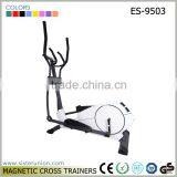 Hot Sale Exercise home use elliptical Bike, cross trainer elliptical bike,Kids Exercise Bikes