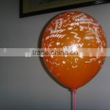 9 inch promotion printed baloon for advertising