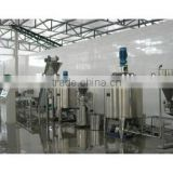 Automatic peanut butter processing line/making machinery /plant