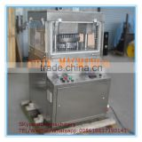 100% Quality Warranty And Guaranteed rotary pill press machine/pill tablet press machine