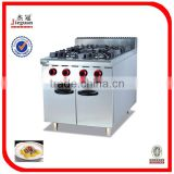 Cooking Range: Gas Stove with 4-Burners