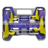 8 Piece T-Handle hex key wrench set