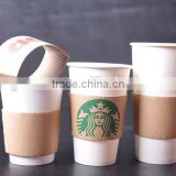 2015 OEM China wholesale custom food-grade cardboard printed routine disposable paper coffee cup sleeve