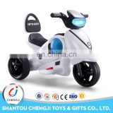 Lastest rechargeable plastic racing kids motorcycle price for sale