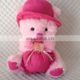 Mysterious gift candy plush fluffy teddy bear toy