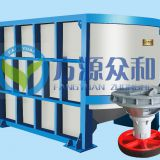 D-Type High Efficiency Hydraulic Pulper for Pulp and Papermaking