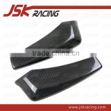 2012-2014 B STYLE CARBON FIBER REAR LIP FOR TOYOTA GT86 SCION FRS SUBARU BRZ (JSK282045)