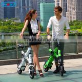 Factory supply best price scooter folding electric bicycle