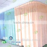 Waterproof Polyester Hospital Ward Embroidered Sheer Curtain with Mesh