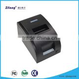 76mm print width available Dot matrix receipt printer                                                                         Quality Choice