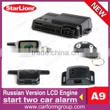 Hot selling car alarm starlionr A9 security system long distance LCD remote